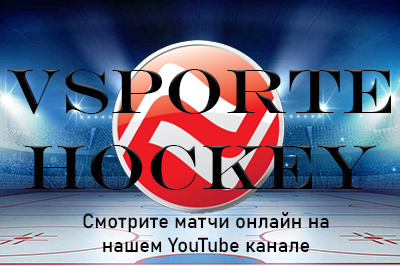Ютуб канал Vsporte Hockey